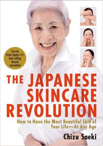 Book review the japanese skincare revolution askanestheticians blog fandeluxe Gallery